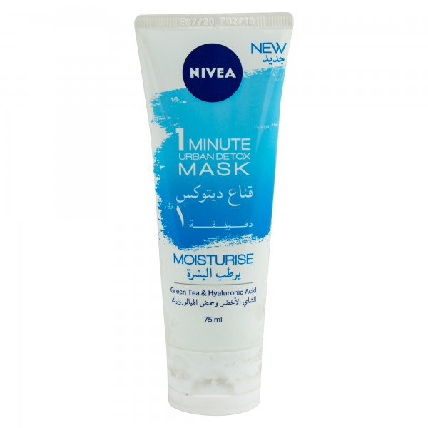 Nivea Urban Detox Mask Moisturize 75ml 475698-V001 by Nivea