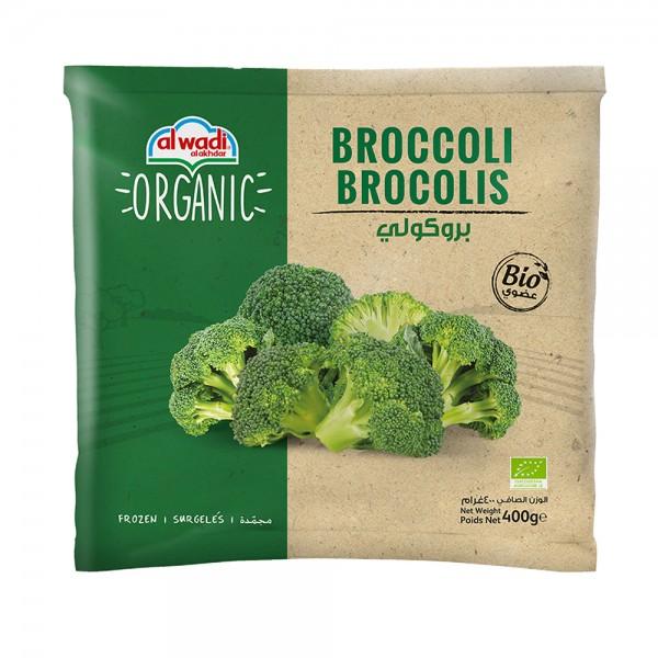 Al Wadi Al Akhdar Broccoli Organic 477603-V001 by Al Wadi Al Akhdar
