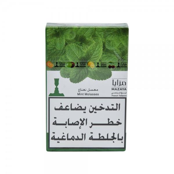 Mazaya Mouassal Mint 479407-V001 by Mazaya