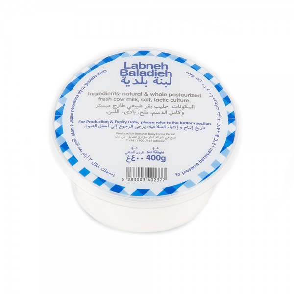 Labneh Baladieh 400G 481968-V001 by Spinneys Cheese Counter