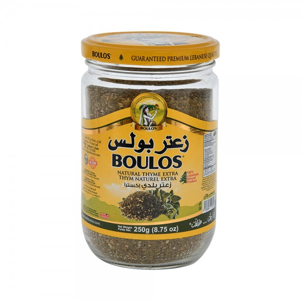 Boulos Natural Thyme Extra 250g 483969-V001 by Boulos
