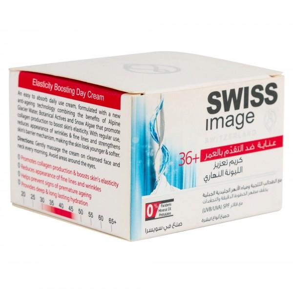 Swiss Image Elasticity Boosting Day Cream 50ml 489139-V001 by Swiss Image