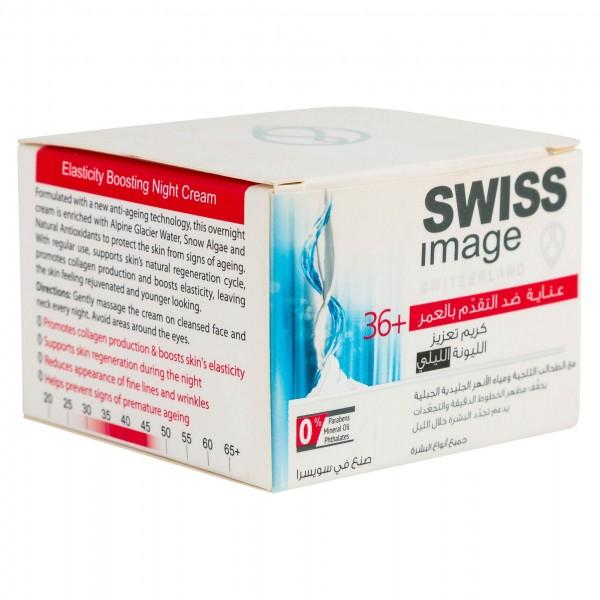 Swiss Image Elasticity Boosting Night Cream 50ml 489140-V001 by Swiss Image