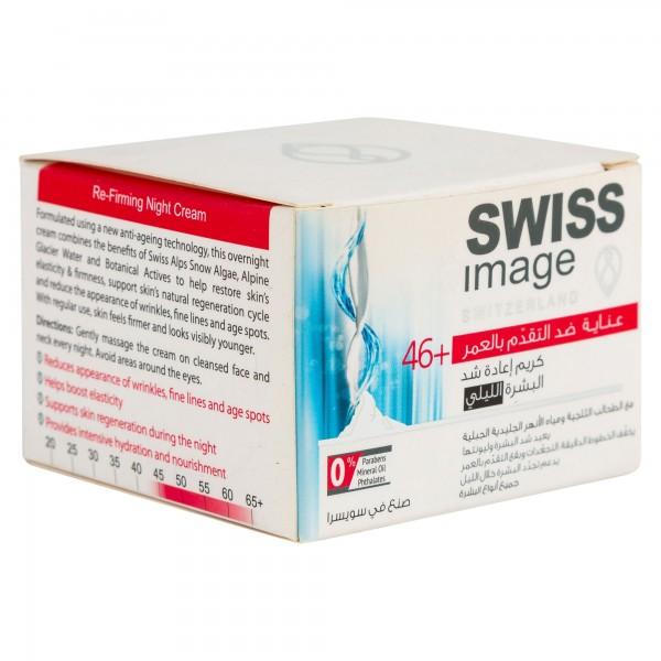 Swiss Image Refirming Night Cream 50ml 489143-V001 by Swiss Image