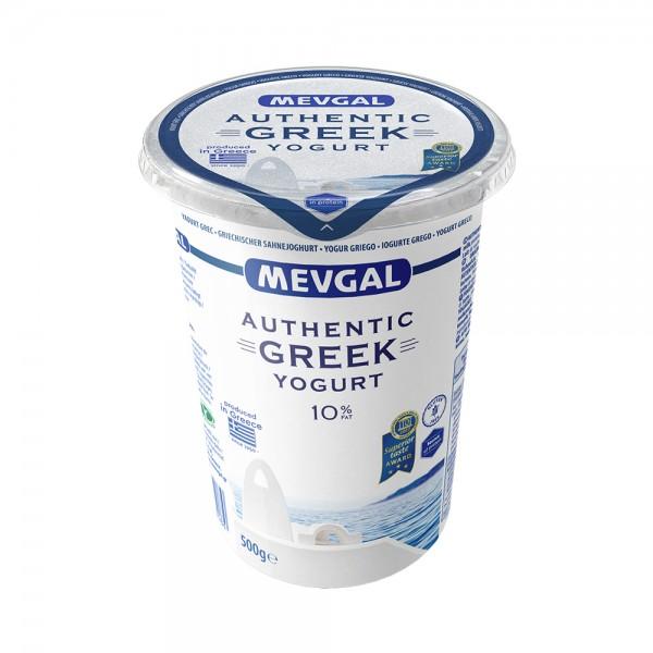 Mevgal Authentic Greek Yogurt 500g 489550-V001 by Mevgal