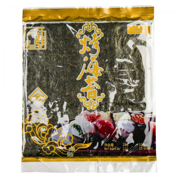 Enso Sushi Nori 11G 489832-V001