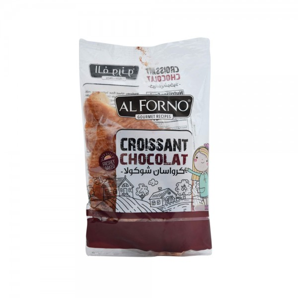 Al Forno Croissant Chocolate 1PC 491760-V001 by Al Forno Gourmet