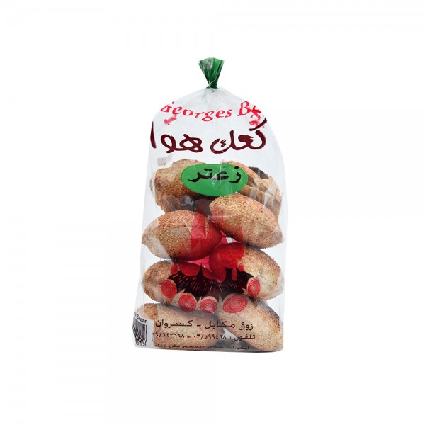 Kaak Kaak Hawa Thyme 250g 494966-V001 by St. Georges Bakery