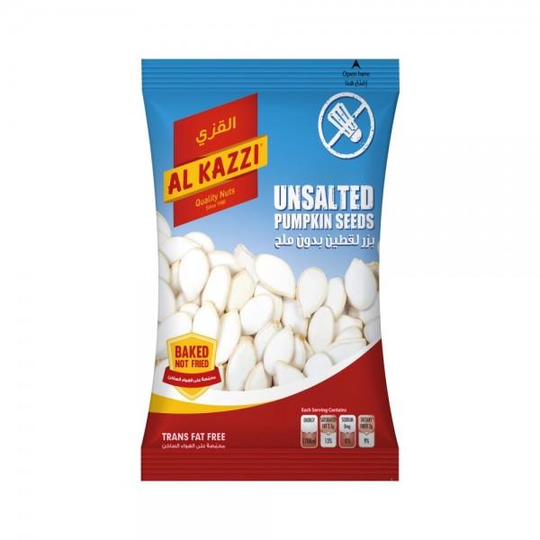 Al Kazzi Unsalted Pumpkin Seeds 495239-V001 by Al Kazzi