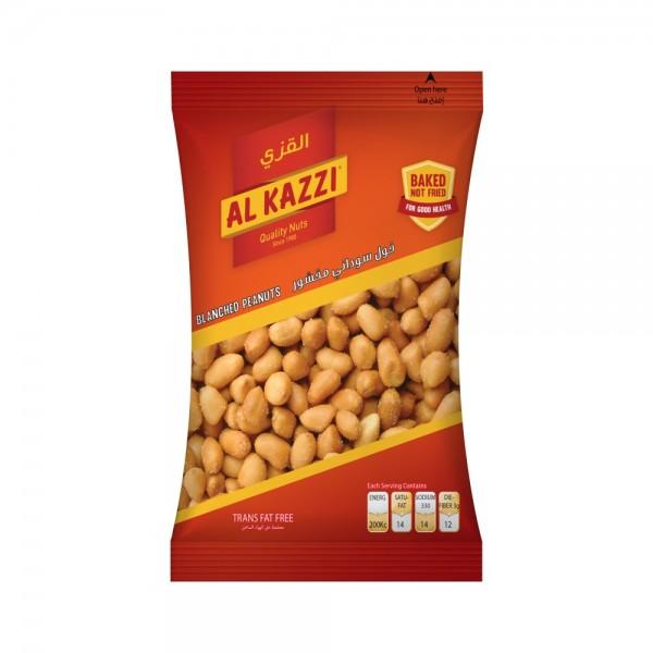 Al Kazzi Blanched Peanuts 495240-V001 by Al Kazzi