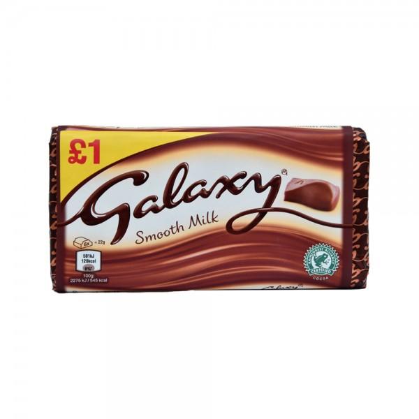 Galaxy Chocolate Milk Block - 110G 502003-V001 by Mars