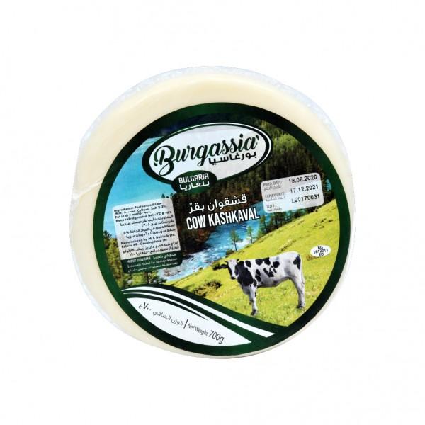 Burgassia Cow Kashkaval Cheese 700G 504096-V001 by Burgassia