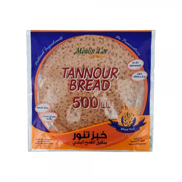 Moulin D'Or Tannour Bread 120g 504190-V001 by Moulin d'Or