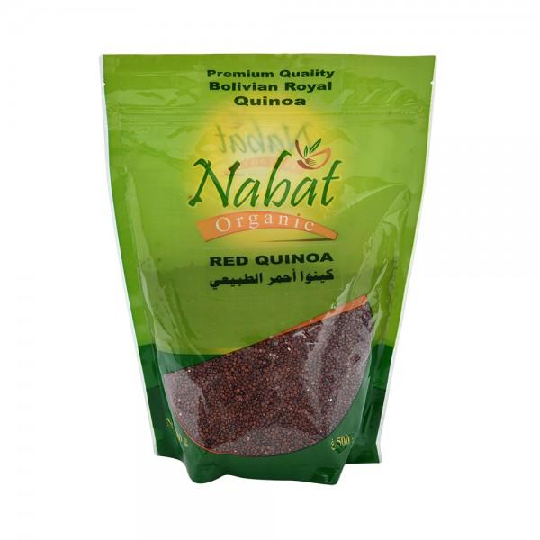 Nabat Organic Red Quinoa 500G 505123-V001 by Nabat Organic