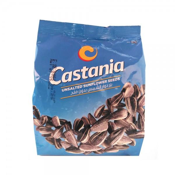 UNSALTED SUNFLOWER SEEDS 506941-V001 by Castania