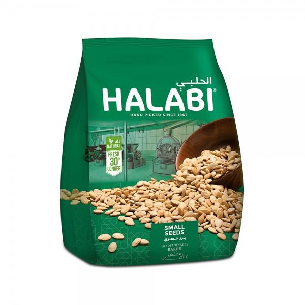EGYPTIAN SEEDS 511329-V001 by Halabi