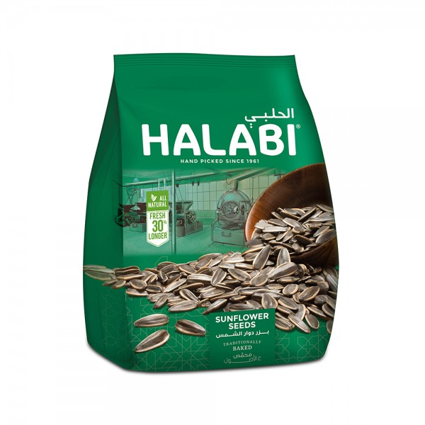 SUNFLOWER SEEDS 511330-V001 by Halabi