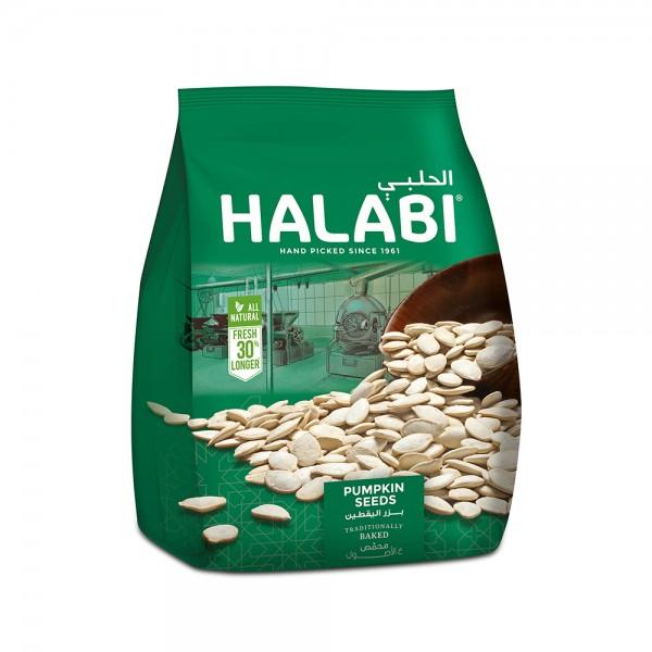 PUMPKIN SEEDS 511331-V001 by Halabi