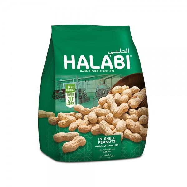 PEANUTS SHELL 511332-V001 by Halabi