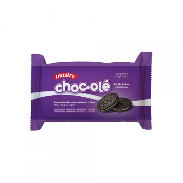 Mastro Chocole Biscuits - 30G 515341-V001 by Mastro