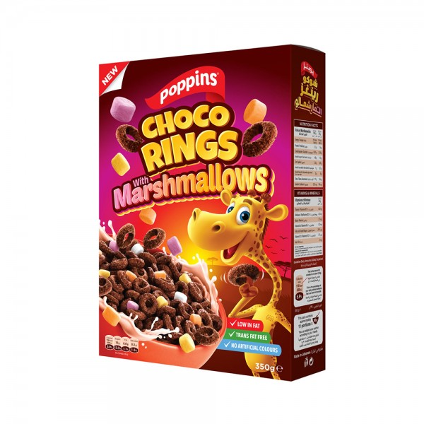 Poppins Choco Rings With Marshmallows 350G 516053-V001 by Poppins