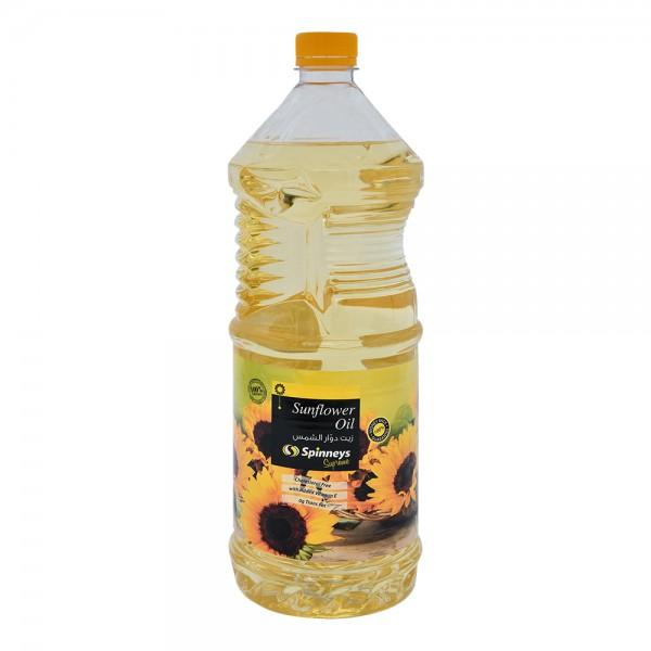 Spinneys Sunflower Oil 1.7L 516507-V001 by Spinneys Food