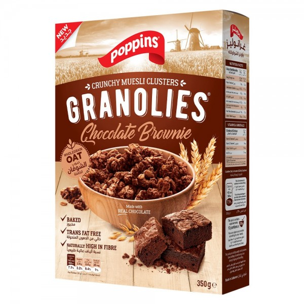 Poppins Granolies Chocolate Brownie 400g 518682-V001 by Poppins