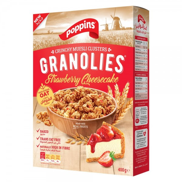 Poppins Granolies Strawberry Cheesecake 400g 518685-V001 by Poppins