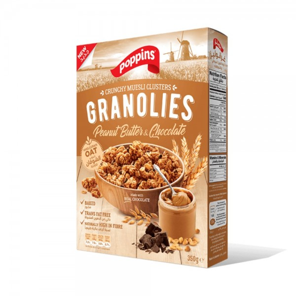 Poppins Granolies Peanut Butter & Chocolate 350g 518686-V001 by Poppins