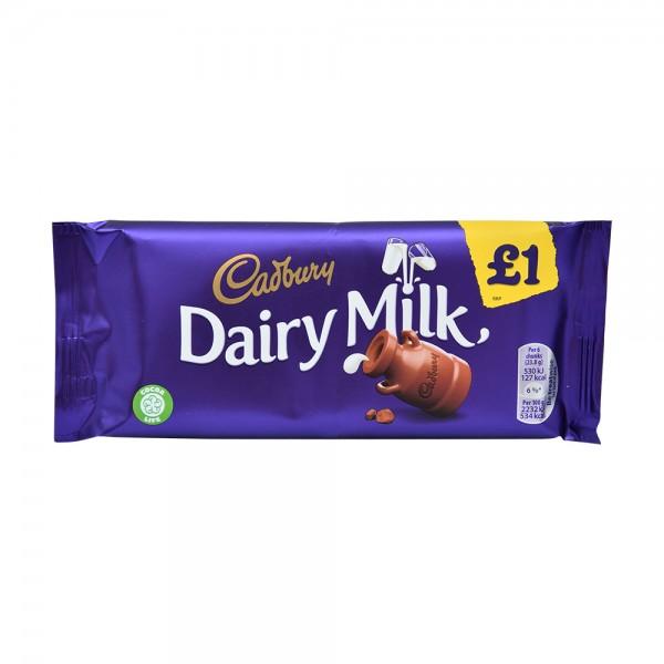 Cadburys Dairy Milk Pm - 120G 518738-V001 by Cadbury