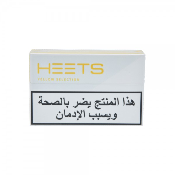 Heets For IQOS Yellow Selection 518978-V001 by Heets