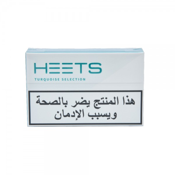 Heets For IQOS Turquoise Selection 518979-V001 by Heets