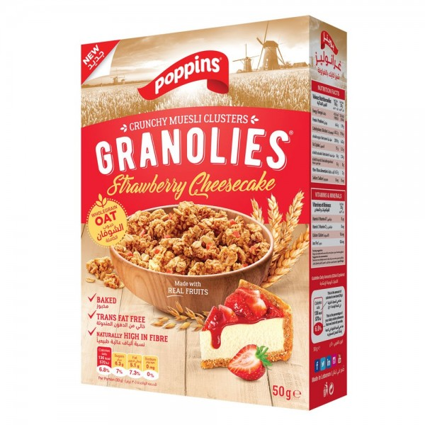 Poppins Granolies Strawberry Cheesecake 50g 520215-V001 by Poppins