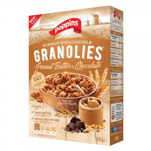 Poppins Granolies Peanut Butter & Chocolate 50g 520216-V001 by Poppins