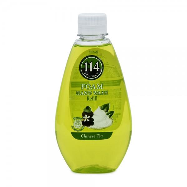 Amatoury 114 Foam Hand Wash Chinese Tea Refill 300ml 521690-V001 by Amatoury 114