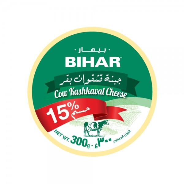 Bihar Kashkaval Cow Cheese - 15% 300G 522098-V002 by Bihar