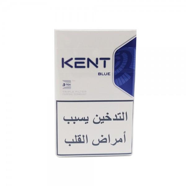 BLUE SONIC BOX 522597-V001 by Kent