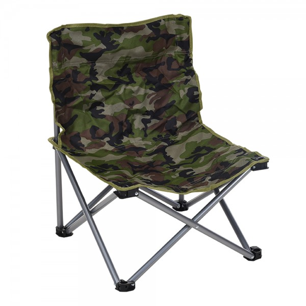 Folding Chair Camouflage - 44X23Cm 522751-V001 by Home Collection