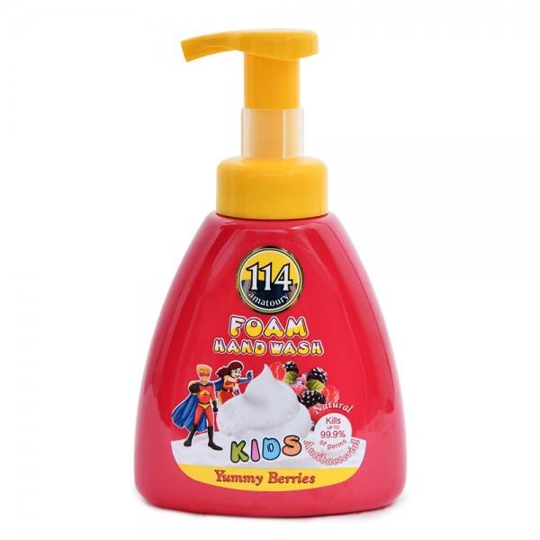 Amatoury 114 Foam Hand Wash Kids Yummy Berries 400ml 522789-V001 by Amatoury 114