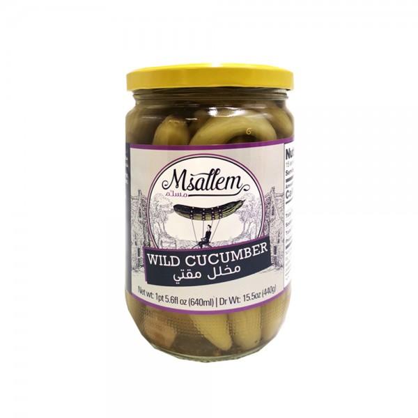 Msallem Wild Cucumber Pickles Jar 640ml 524317-V001 by Msallem Foodtech