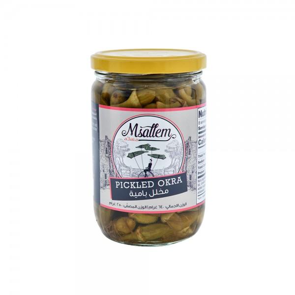 Msallem Pickled Okra Jar 640G 524328-V001 by Msallem Foodtech