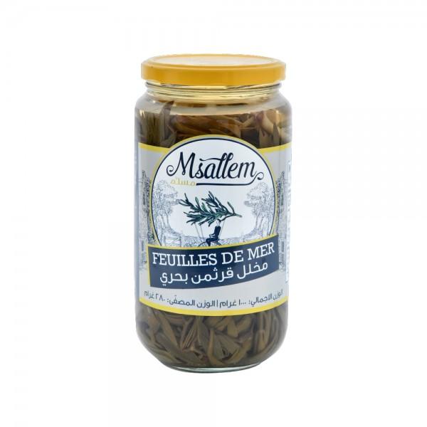 Msallem Sea Algae Pickles Jar 1Kg 524329-V001 by Msallem Foodtech