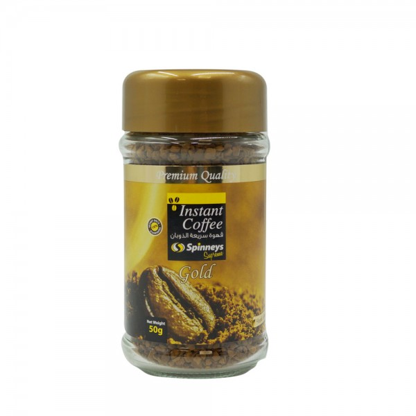 Spinneys Gold Instant Coffee 50g 524367-V001 by Spinneys Food
