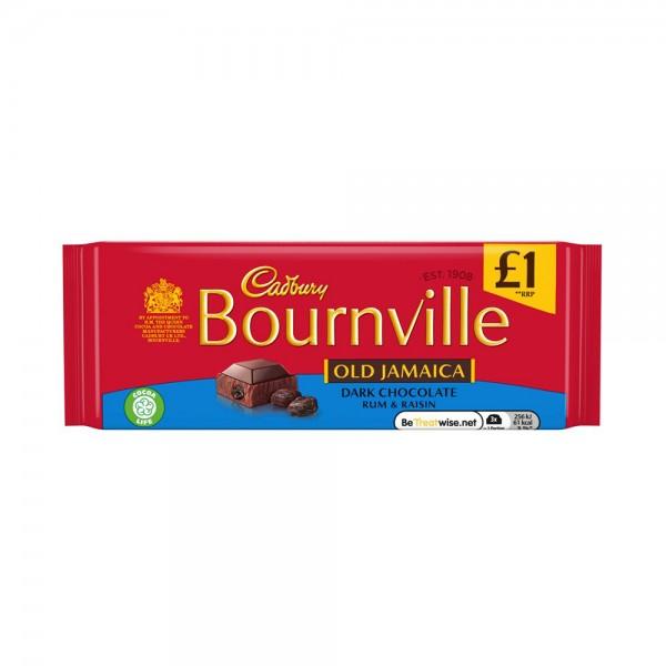 BOUNVILLE OLD JAMAICA 524463-V001 by Cadbury