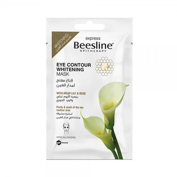 EXPRESS EYE CONTOUR WHITENING MASK 524661-V001 by Beesline
