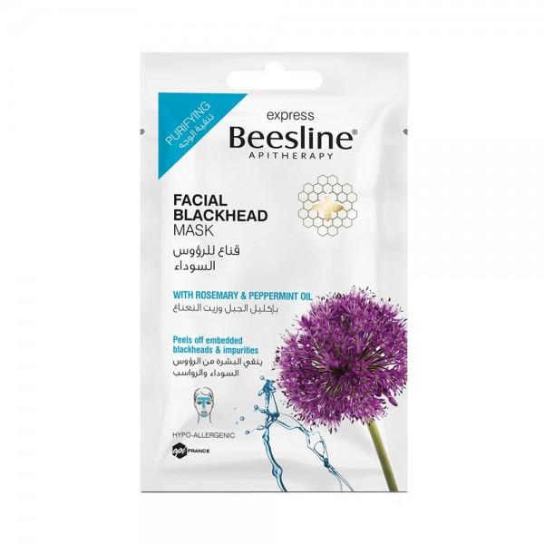 EXPRESS FACIAL BLACK HEAD MASK 524662-V001 by Beesline
