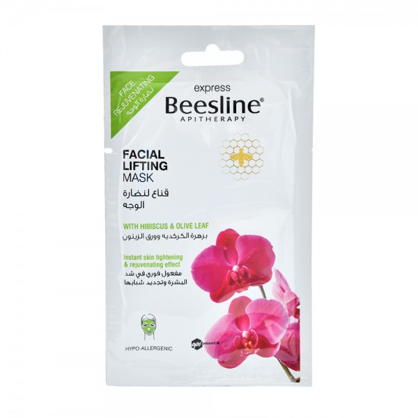 Beesline Apitherapy Express Facial Lifting Mask 25G 524666-V001 by Beesline