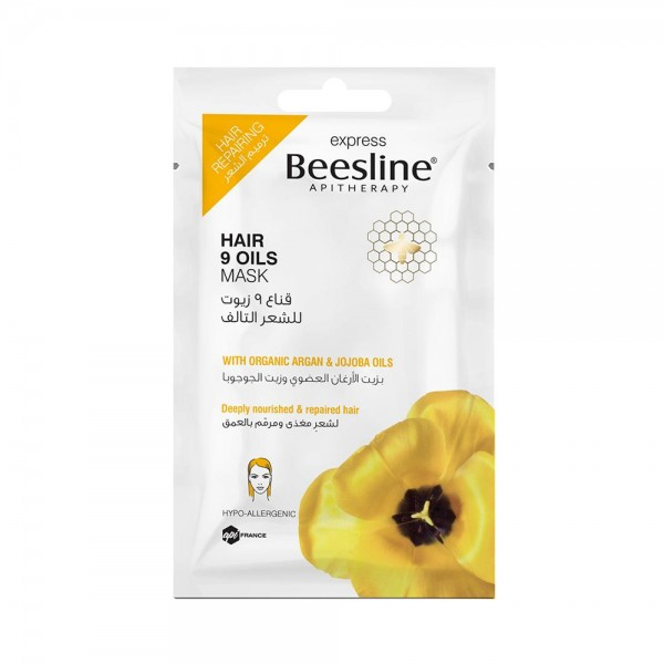 EXPRESS 9 HAIR OILS MASK 524667-V001 by Beesline