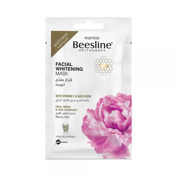 EXPRESS FACIAL WHITENING MASK 524670-V001 by Beesline