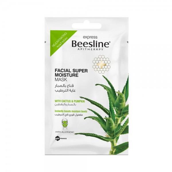 EXPRESS FACIAL SUPER MOISTURE MASK 524671-V001 by Beesline